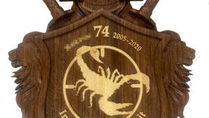 Samurai - Wappenschild aus Bambus